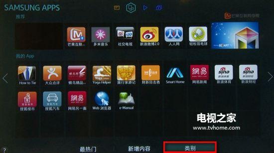 三星s80安装微信_手机突然就安装不了微信了新三星p100多少钱
