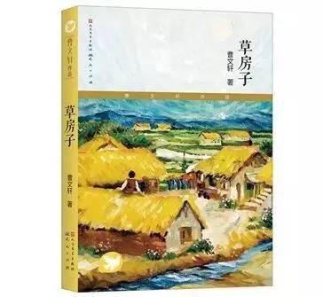 中国作家曹文轩摘夺儿童文学界的诺奖,他的这些作品你读过么 人物
