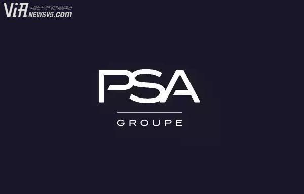 PSA标致雪铁龙更名为PSA集团 启用新LOGO