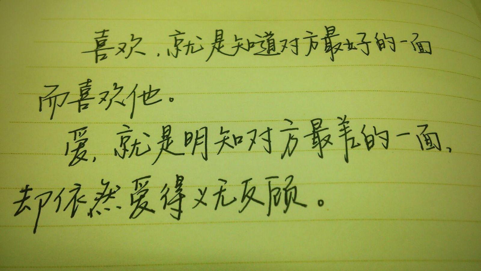 爱情唯美带字手机壁纸