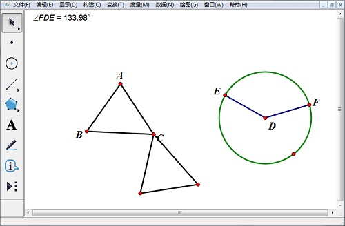 几何画板旋转动画教程之旋转三角形