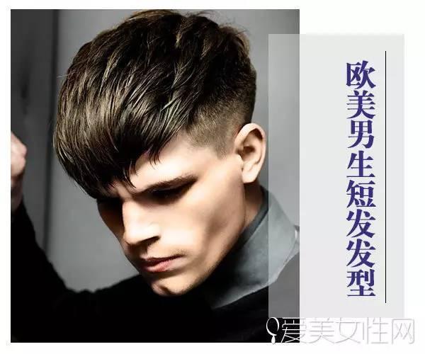 方脸男生短发发型,硬汉潮男自由转换!图片