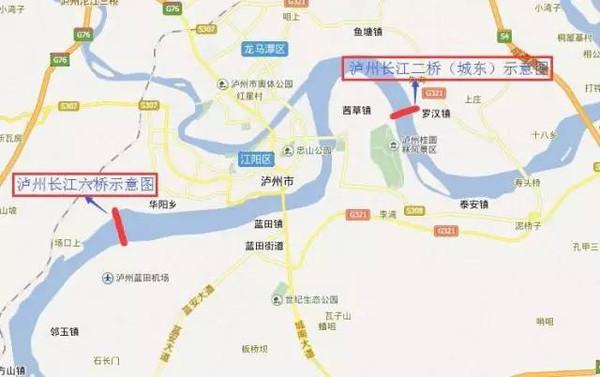 泸州城东最新规划图