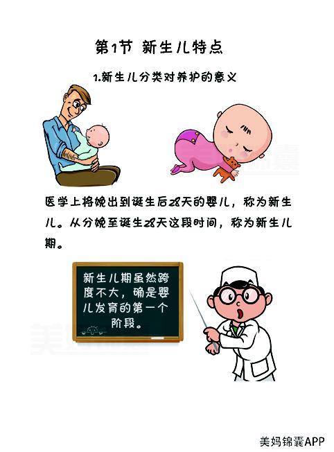 宝宝边框图片竖版