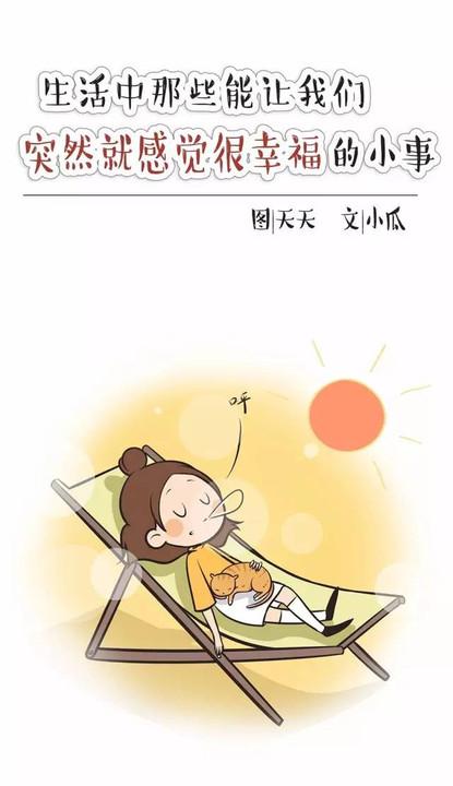 女生在阳台上晒被子,躺在被子上晒太阳,很暖和很舒适.图片