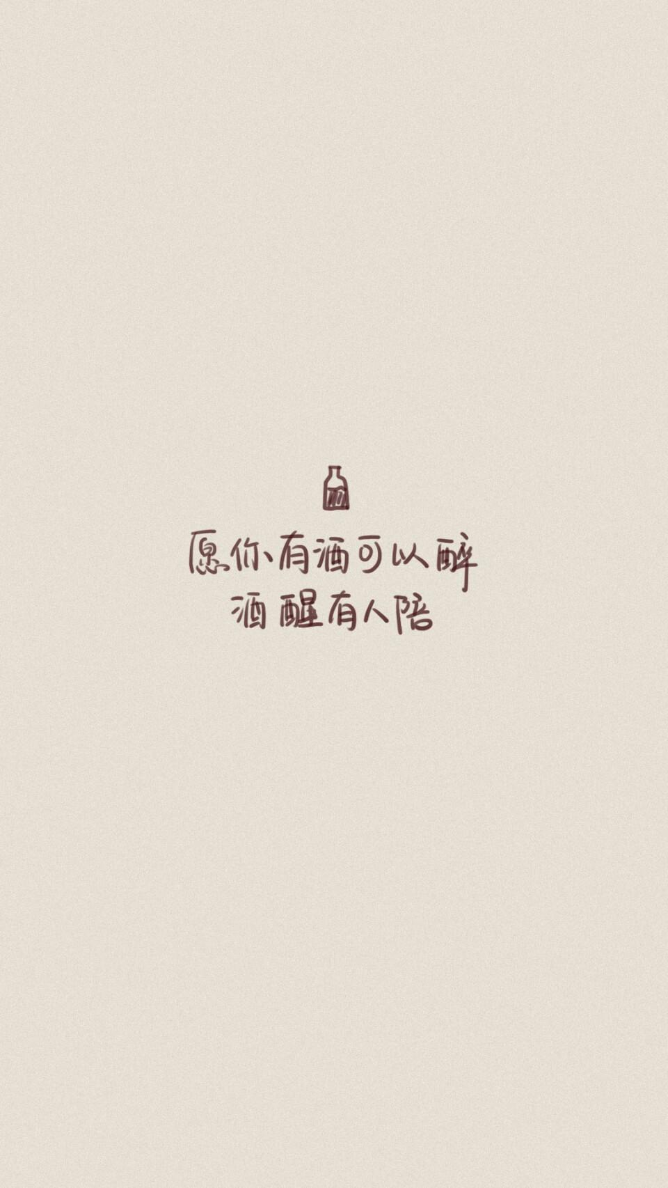 唯美图片带字励志大全_阳光网