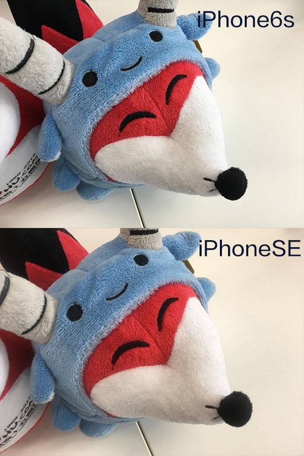 2千元差在哪儿?iPhone SE与iPhone6s全面对比的照片 - 12