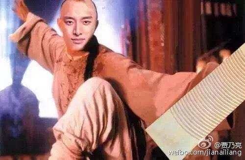(《古剑奇谭》李易峰)