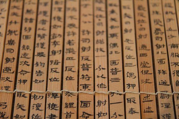 欧式古典书籍底纹