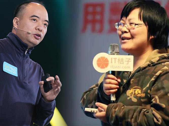 """中国的企业级SaaS都得了哪些""""病""""?平台"""