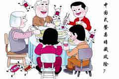 全家吃饭漫画-康宝第三届消毒节 让家人更健康地享用美食