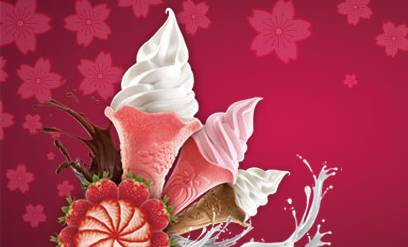 肯德基冰淇淋花筒