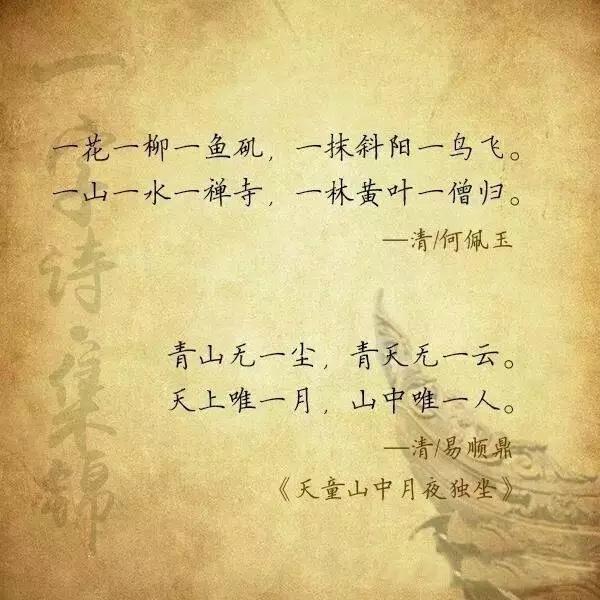 【国粹,最美不过一字诗】 - 欧阳士兵 - 欧阳.士兵
