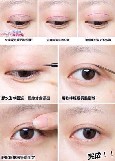 3招教你如何贴好双眼皮,单眼皮mm必修图片