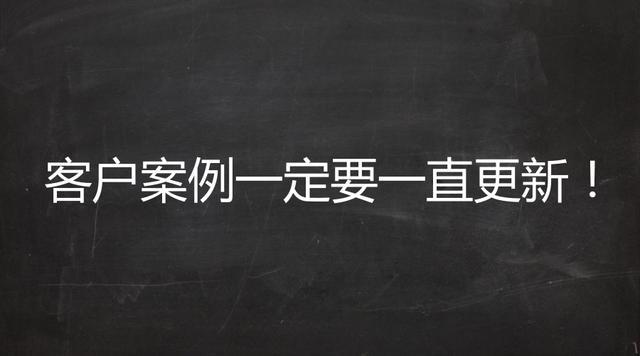 网站文章如何更新?文章内容标题怎么写?SEO优化文章篇