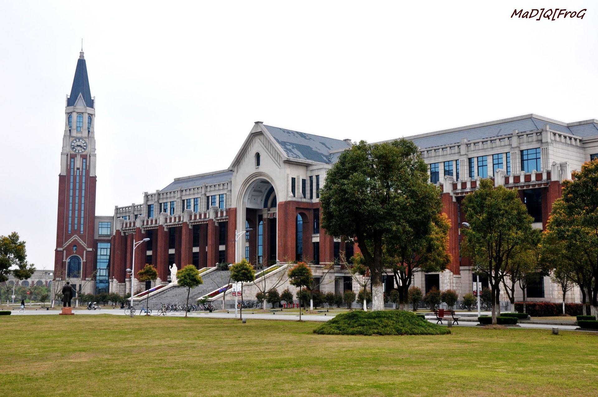 西南政法大学校徽