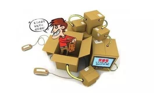 郑州人注意!你的快递单可能被改,收货地址千万