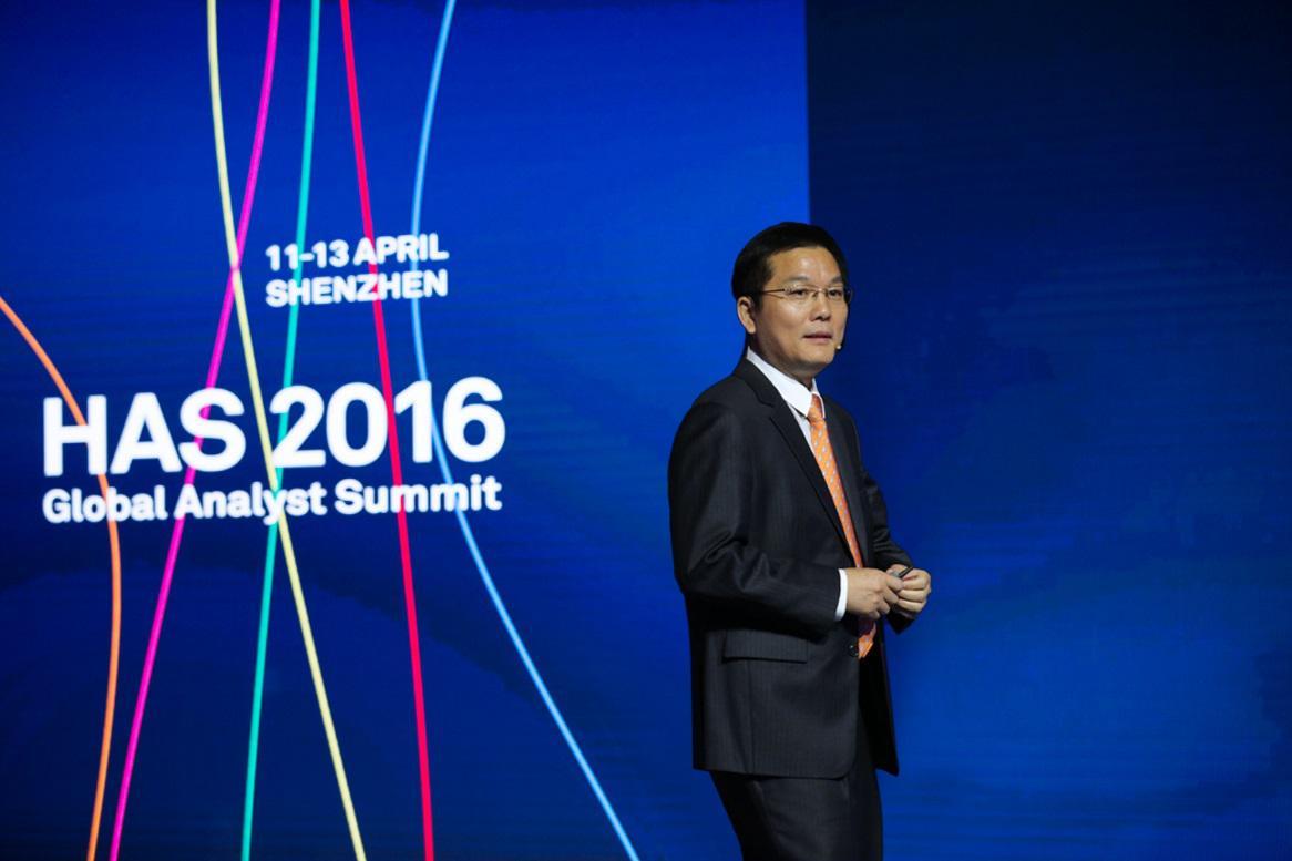 2025年物理联接超1000亿 华为推五大IoT物联网解决方案