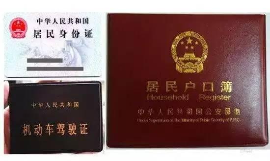 怎样办理中国驾照翻译公证件?
