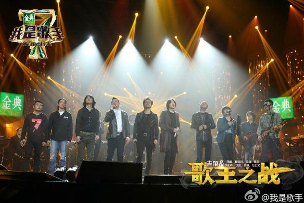 中国摇滚乐歌手排名_《我是歌手4》落幕,中国摇滚乐只剩\