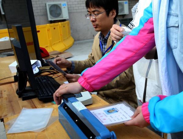 徐州十三中中考排行榜_最新!徐州市2020年初中毕业生体育中考安排