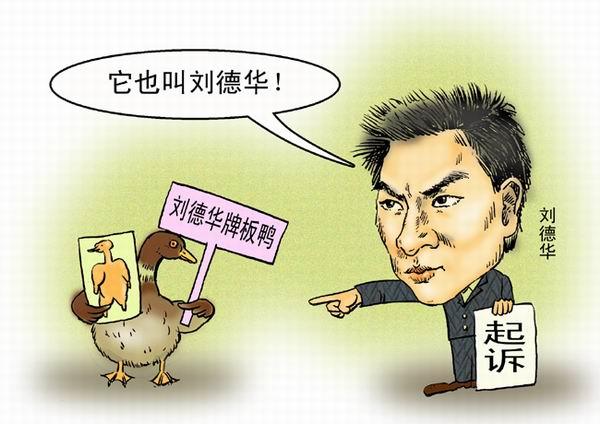 中文含义多贬义英文商标被驳回