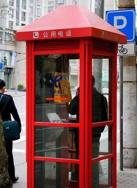上海电话亭手绘