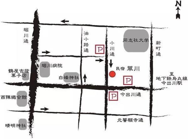 民宿手绘平面图