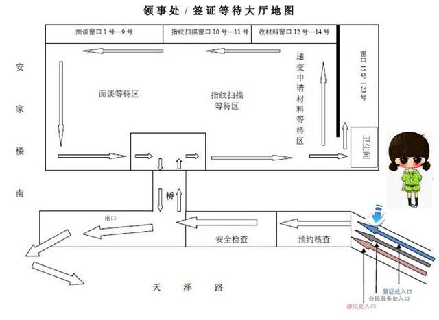 多图详解北京美国大使馆签证面签区域