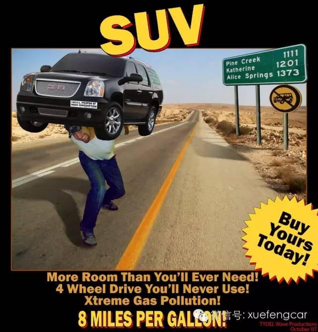 SUV终于把轿车干趴了,重生之明星狩猎者
