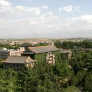 1960年5月7日£¬陕西师范大学组建成立£¡