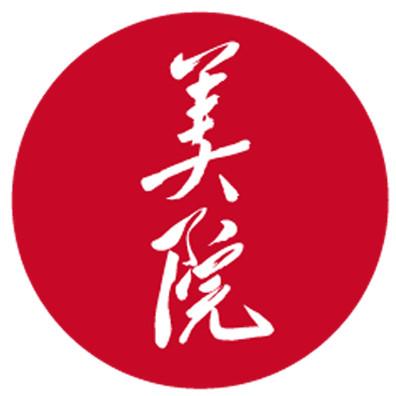 下乡季丨写生日记# 烟雨压东州��趁佳时��绘浙南林海