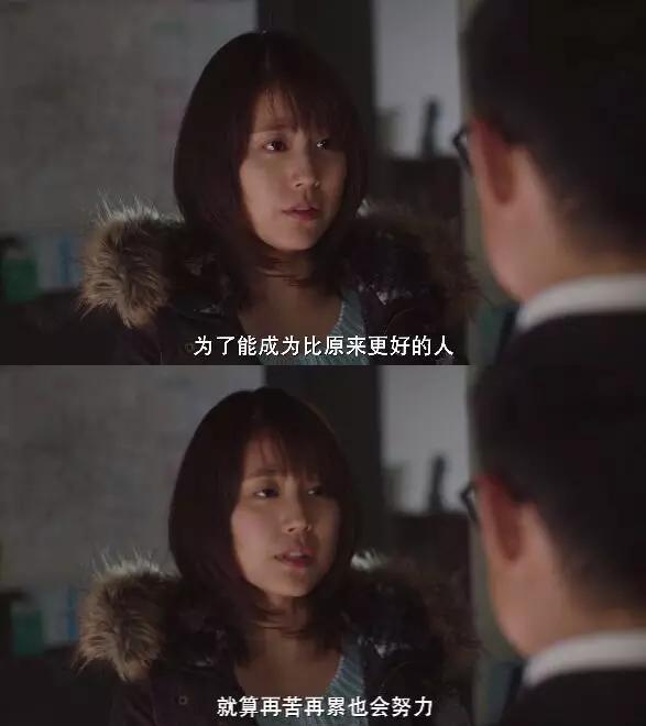 【沙发管家】日本电影《垫底辣妹》今公映暖心励志