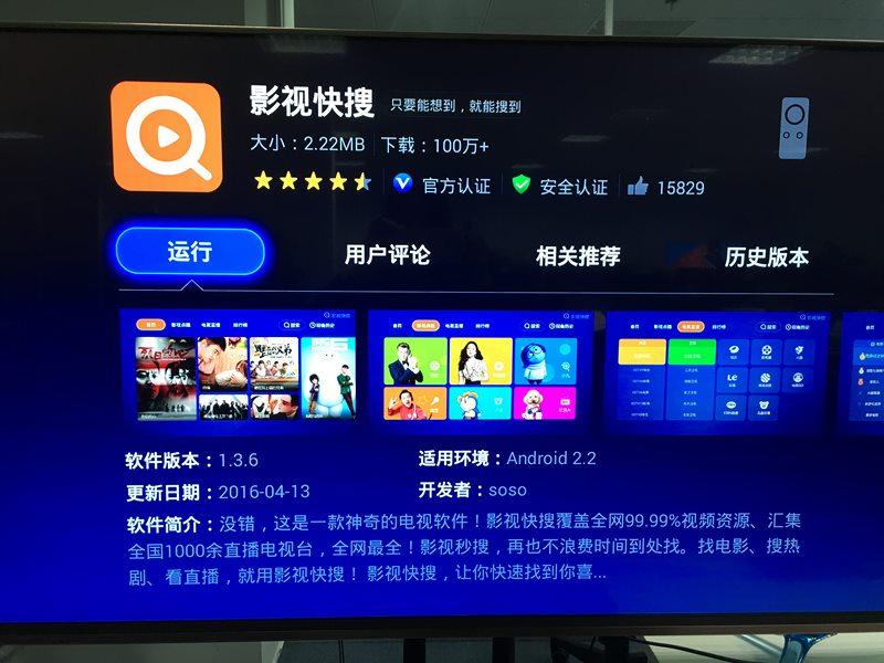 CCTV5直播
