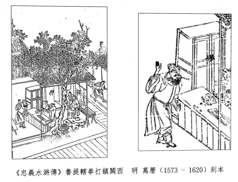 明式家具【标准器】再定义