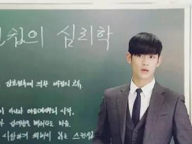 韩国留学,大学专业哪家强?