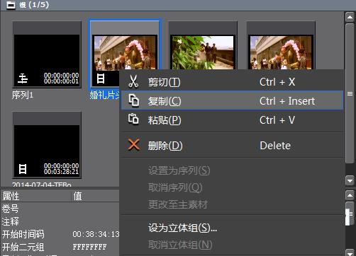edius如何快速替换视频素材?
