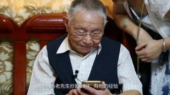 收入证明范本_揭秘朝鲜人民真实收入_浙江省老年人收入