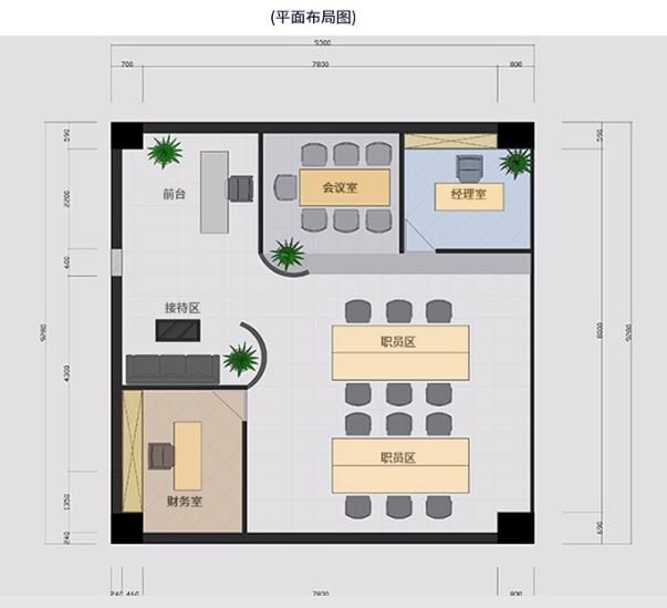 办公空间平面图高清
