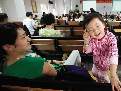 广州公办幼儿园电脑派位网上报名