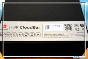 面有云棒的文字logo:   盒子底部有云棒的参数简介,云棒用了图片