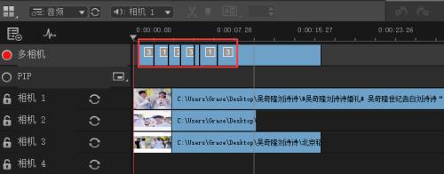 会声会影x9新功能之多相机编辑器