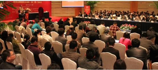 首届装饰装修产业发展及装饰材料高峰研讨会将在成
