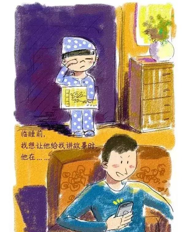 手机资源,我想变成爸爸,看哭漫画的妈妈耽美漫画h父母图片