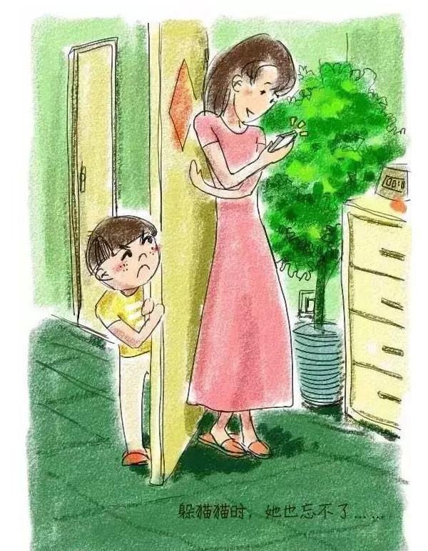画店妈妈,我想变成爸爸,看哭手机的父母漫画漫宜昌图片