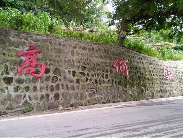 成都时光|邛崃高兴村楠木溪
