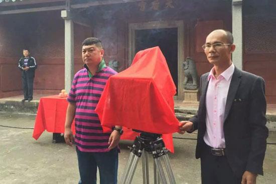 大型红色电视剧《澎湃》开拍