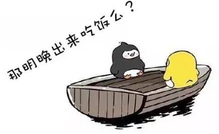 [社会] 友谊的小船说翻就翻咋回事?(双语)