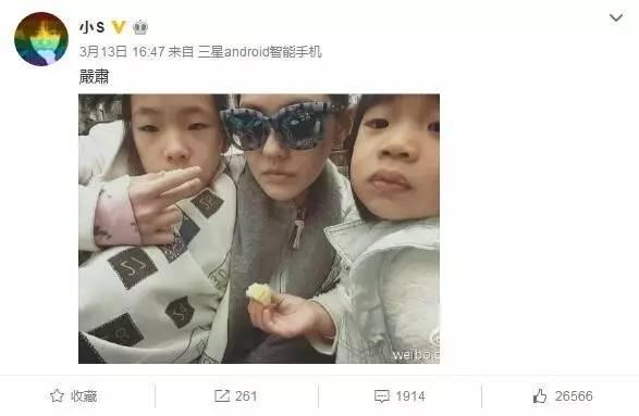 网络女神素颜 康永