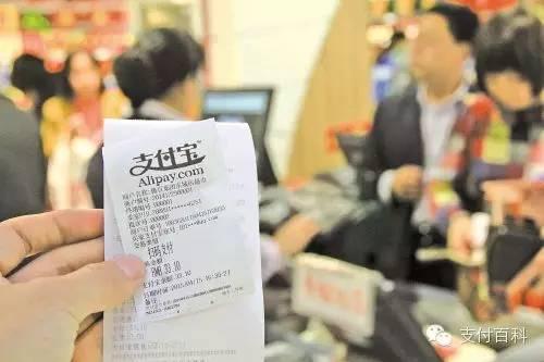 【金融支付】名词:支付账户、备付金、网络支